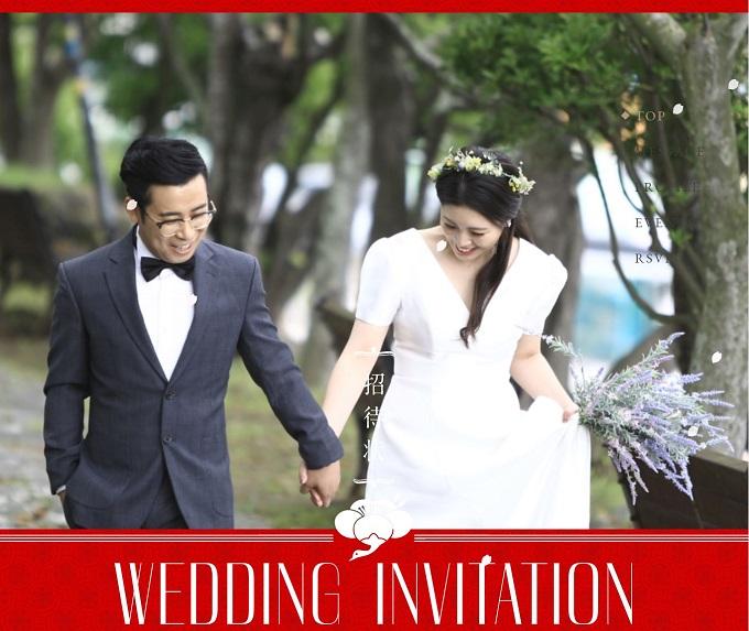 韓国の方との国際結婚。おすすめの結婚式のWEB招待状に使用した画像