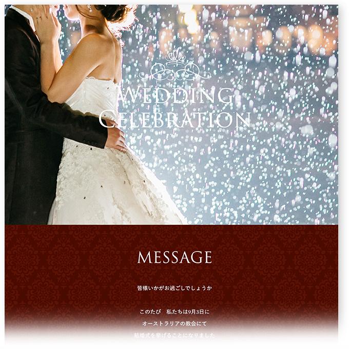 結婚式や披露宴でおすすめのおしゃれなWeb(ウェブ)招待状のデザイン12:ラグジュアリー・海外風な前撮り写真