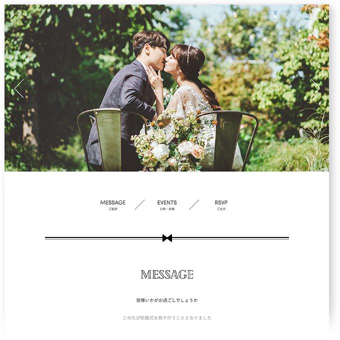 結婚式や披露宴でおすすめのおしゃれなWeb招待状のデザイン01:ナチュラルなボタニカルガーデンでの前撮り写真