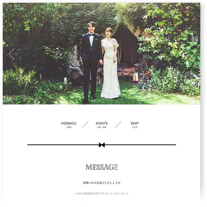 結婚式や披露宴でおすすめのおしゃれなWeb(ウェブ)招待状のデザイン02:ナチュラルなボタニカルガーデンに並ぶ新郎新婦