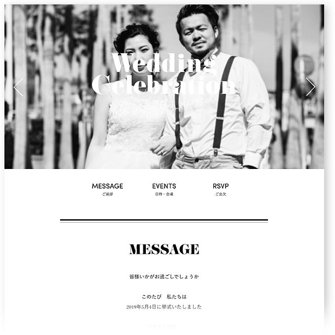 結婚式や披露宴でおすすめのおしゃれなWeb(ウェブ)招待状のデザイン04:モノクロでおしゃれな映画ポスター風の前撮り写真