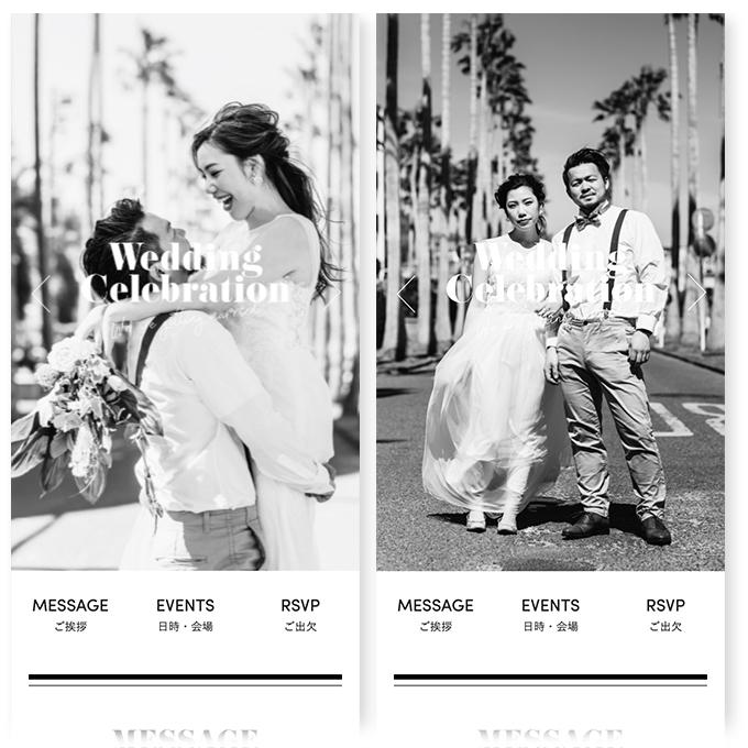 結婚式や披露宴でおすすめのおしゃれなWeb(ウェブ)招待状のデザイン05:リゾート挙式で撮影したクール・スタイリッシュな前撮り写真