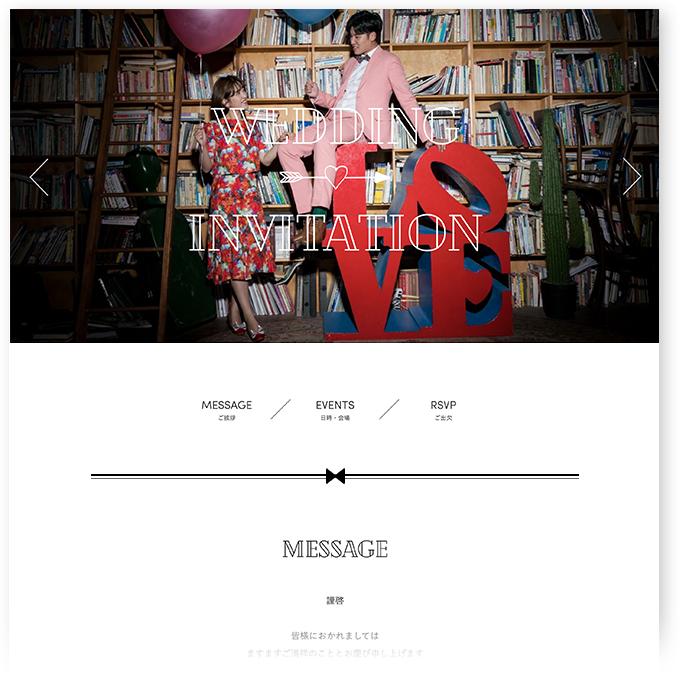 結婚式や披露宴でおすすめのおしゃれなWeb(ウェブ)招待状のデザイン09:韓国で撮影したキュートな前撮り写真