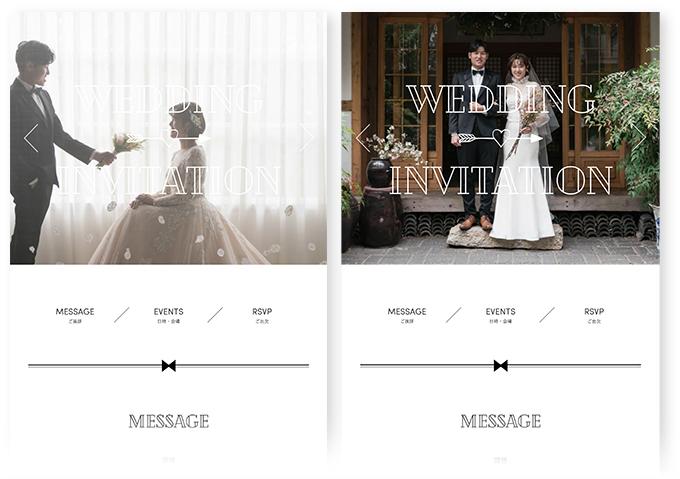 結婚式や披露宴でおすすめのおしゃれなWeb(ウェブ)招待状のデザイン10:ウェディングドレスとタキシード姿の新郎新婦