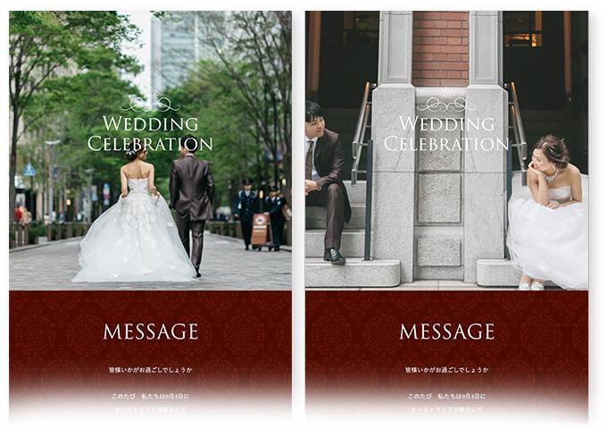 結婚式や披露宴でおすすめのおしゃれなWeb(ウェブ)招待状のデザイン13:東京駅の前で撮影されたウェディングドレスとタキシード姿の新郎新婦