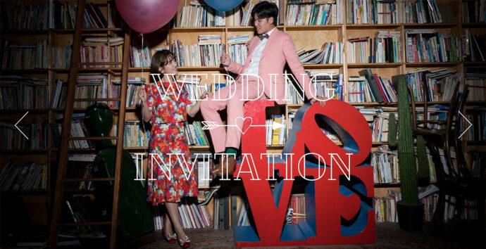 結婚式のおしゃれなWeb招待状!今すぐ真似したいおすすめ実例5選